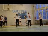 Соревнования по басскетболу